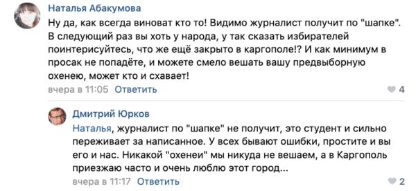 Депутат Госдумы отчитался о посещении несуществующего роддома