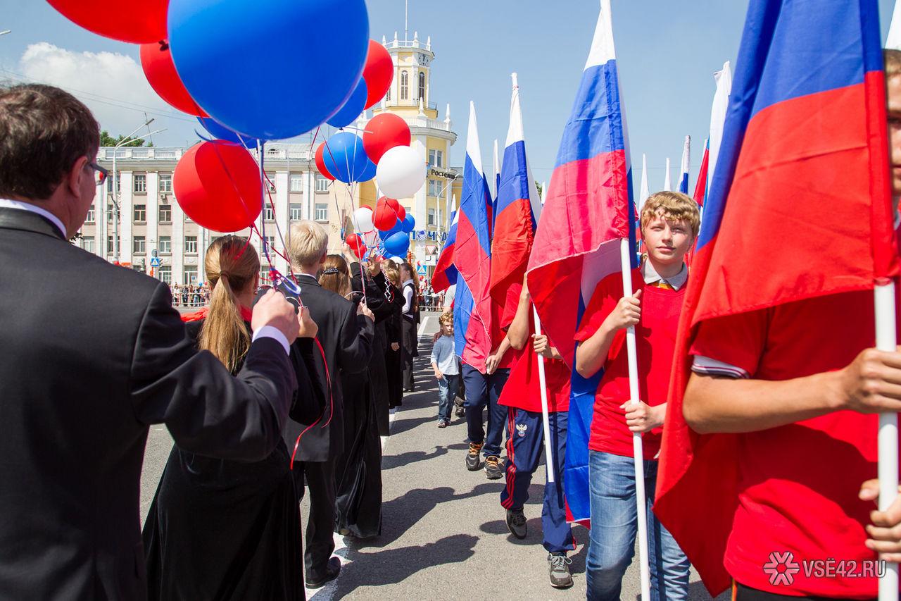картинки день россии как отмечают изысканность, высокое благородство