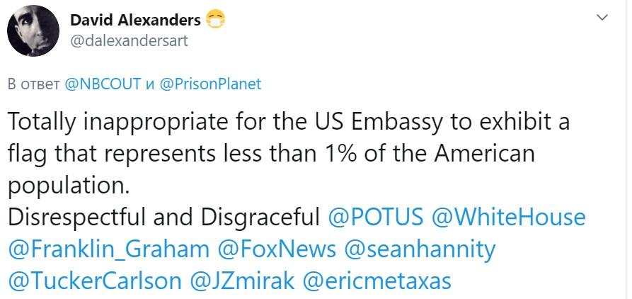 Американцы поддержали слова Путина о работающих в посольстве США гомосексуалах