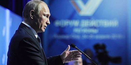 10 главных тезисов выступления Путина на межрегиональном форуме ОНФ
