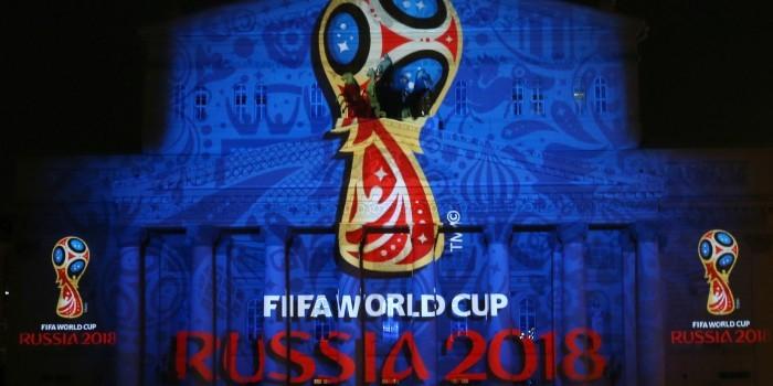 Песков: чемпионат мира по футболу в РФ установит новую планку