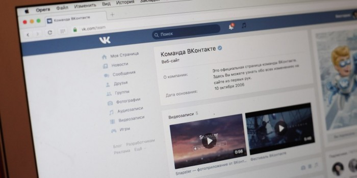 """ВКонтакте"" и ""Одноклассники"" вводят платную подписку на музыку"