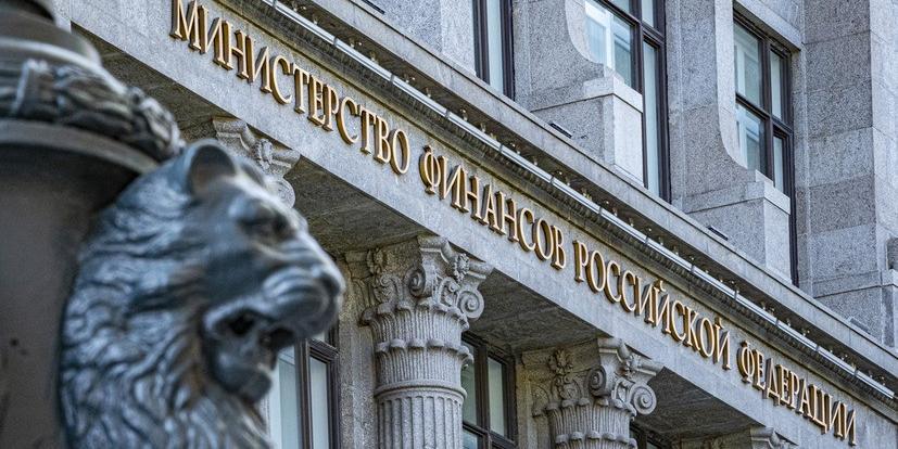 Госдолг России за 3 года вырастет на 8 трлн рублей