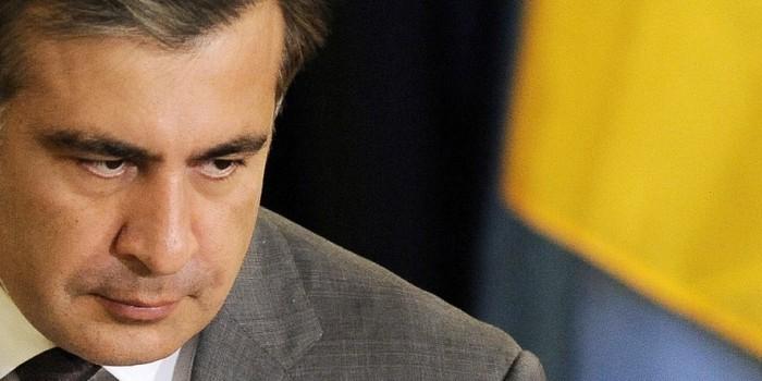 """Саакашвили объявил сбор средств на превращение Украины в """"сверхдержаву"""""""