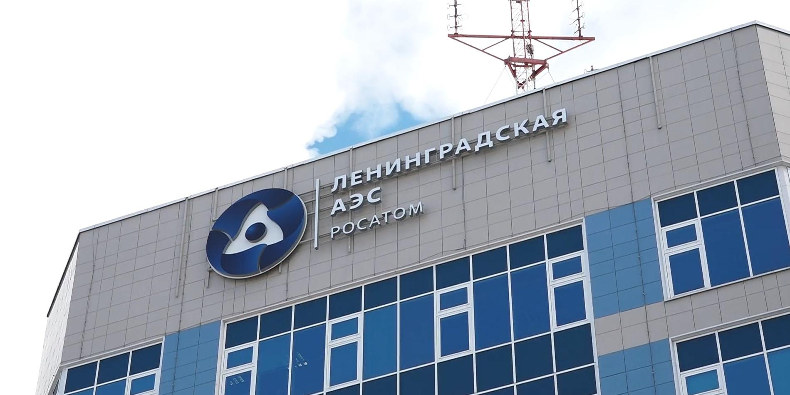 Новый энергоблок Ленинградской АЭС введен в промышленную эксплуатацию
