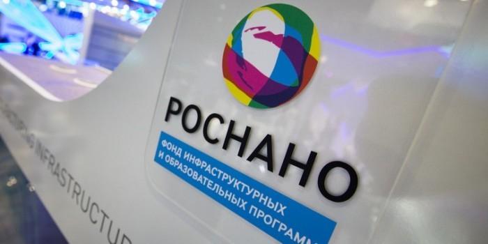 """""""Роснано"""" лишится госгарантий в случае выявления нецелевой траты средств"""