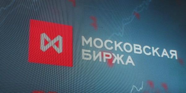 ЦБ будет расследовать манипуляции с акциями крупнейших российских компаний в 2012 — 2013 годах