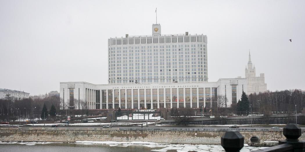 """Мишустин поддержал инициативу """"Единой России"""": правительство усиливает поддержку россиян с ипотекой"""