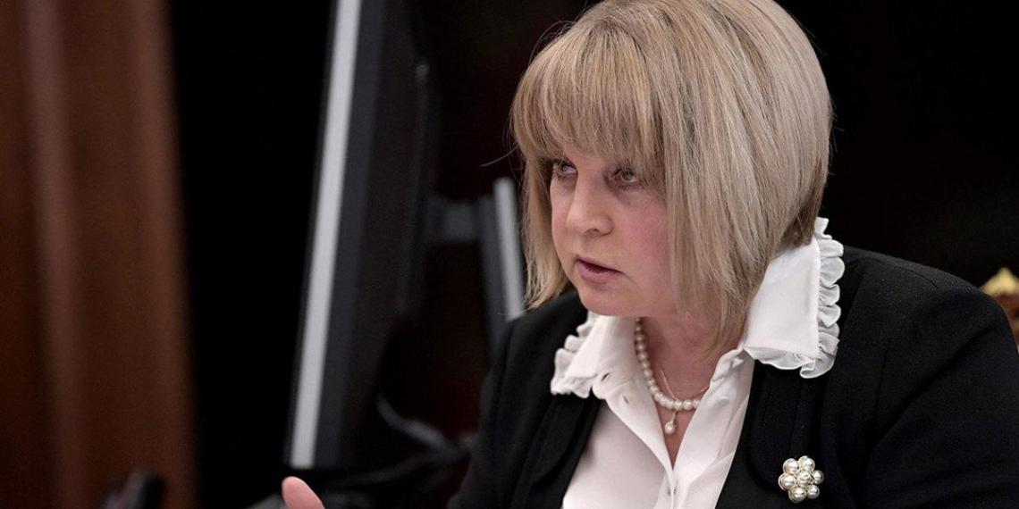 Памфилова сообщила о полной готовности к единому дню голосования