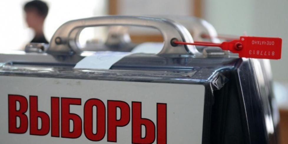 В ЦИК допустили отмену результатов выборов на ряде участков после проверок