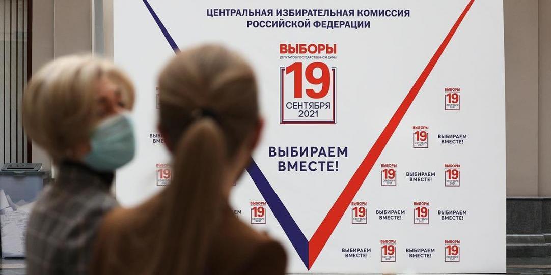 Москвичи подали 2,3 миллиона заявок на онлайн-голосование