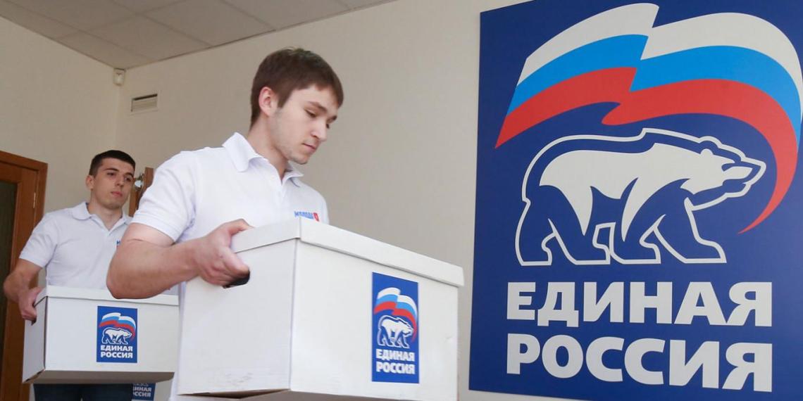 На предварительное голосование Единой России зарегистрировались свыше 4 млн избирателей