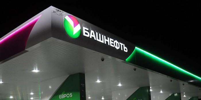 """Путин запретил Сечину участвовать в приватизации """"Башнефти"""""""