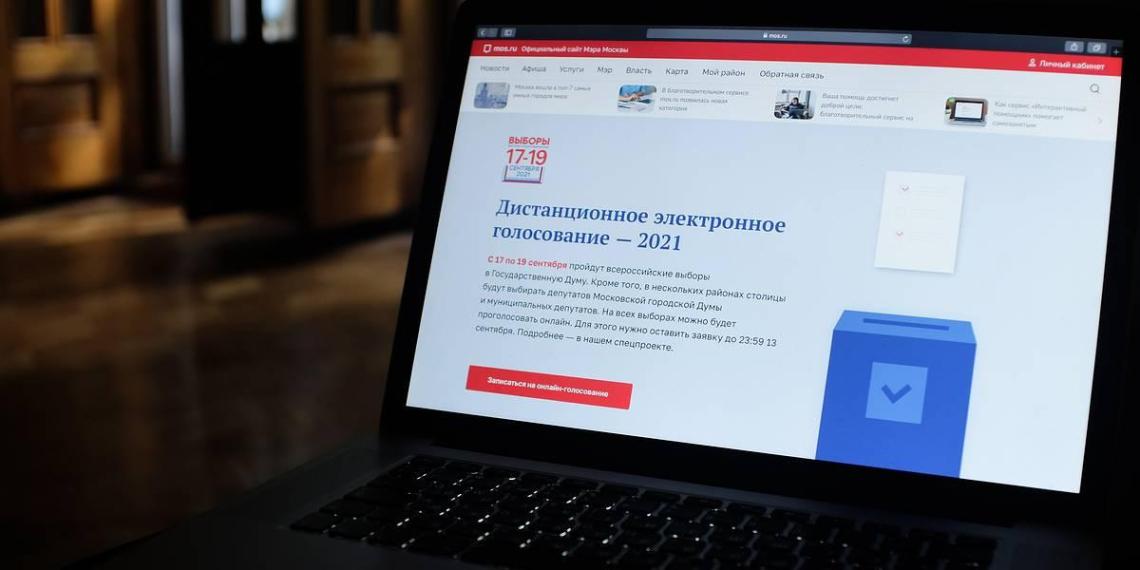 Уже 1,5 млн москвичей зарегистрировались на онлайн-голосование