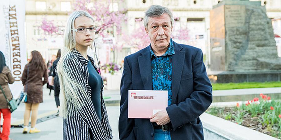 Дочь Ефремова: нефиг ездить пьяным, если отца посадят - буду носить передачки