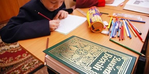 """СМИ узнали о планах ввести в школьную программу предмет """"Православная культура"""""""