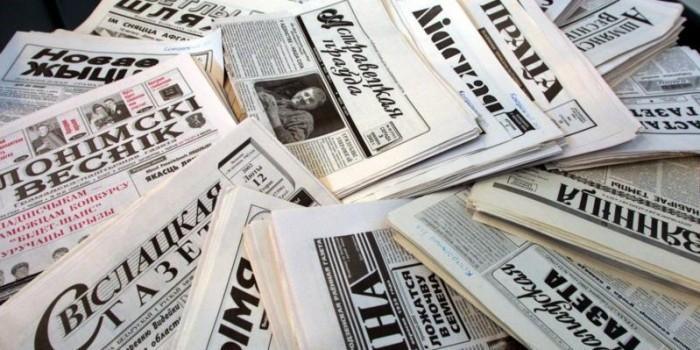 Литовским СМИ разрешили искажать информацию о России