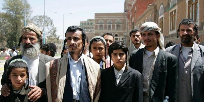 Правительство Йемена потребовало от местных евреев принять ислам