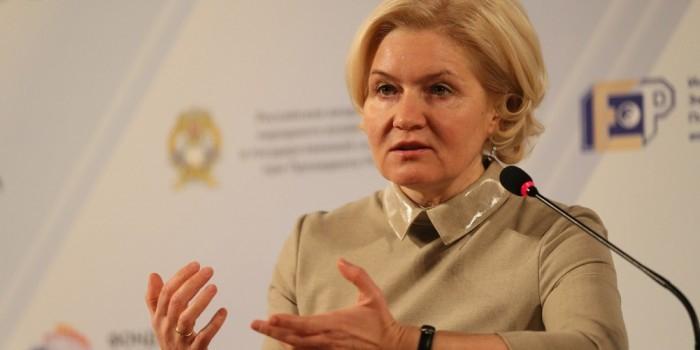 Голодец рассказала, кто сможет получить дополнительные 5000 рублей к пенсии