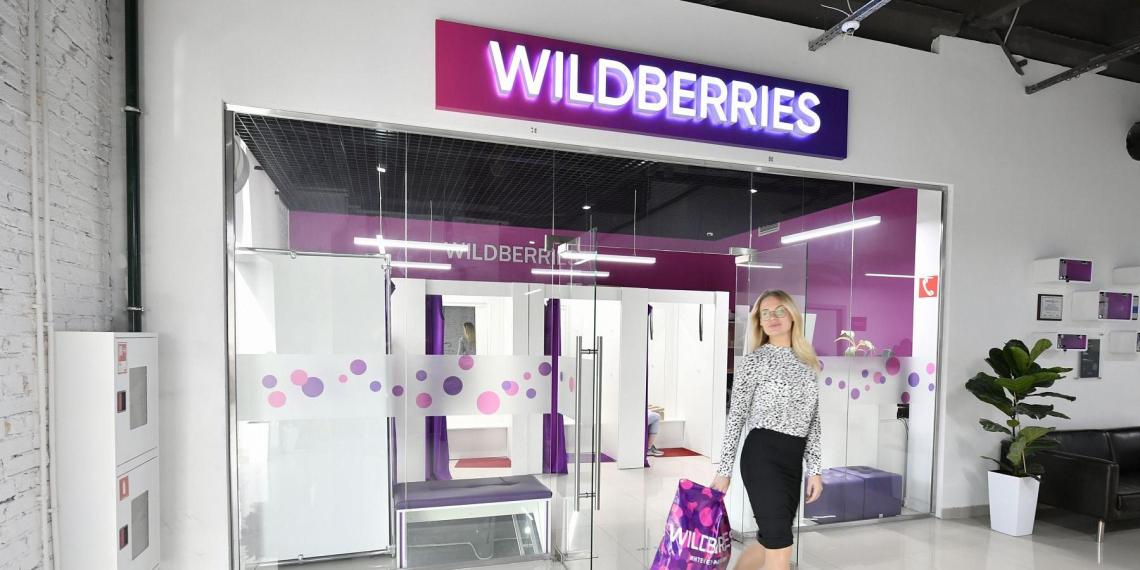 Wildberries запустился во Франции, Италии и Испании