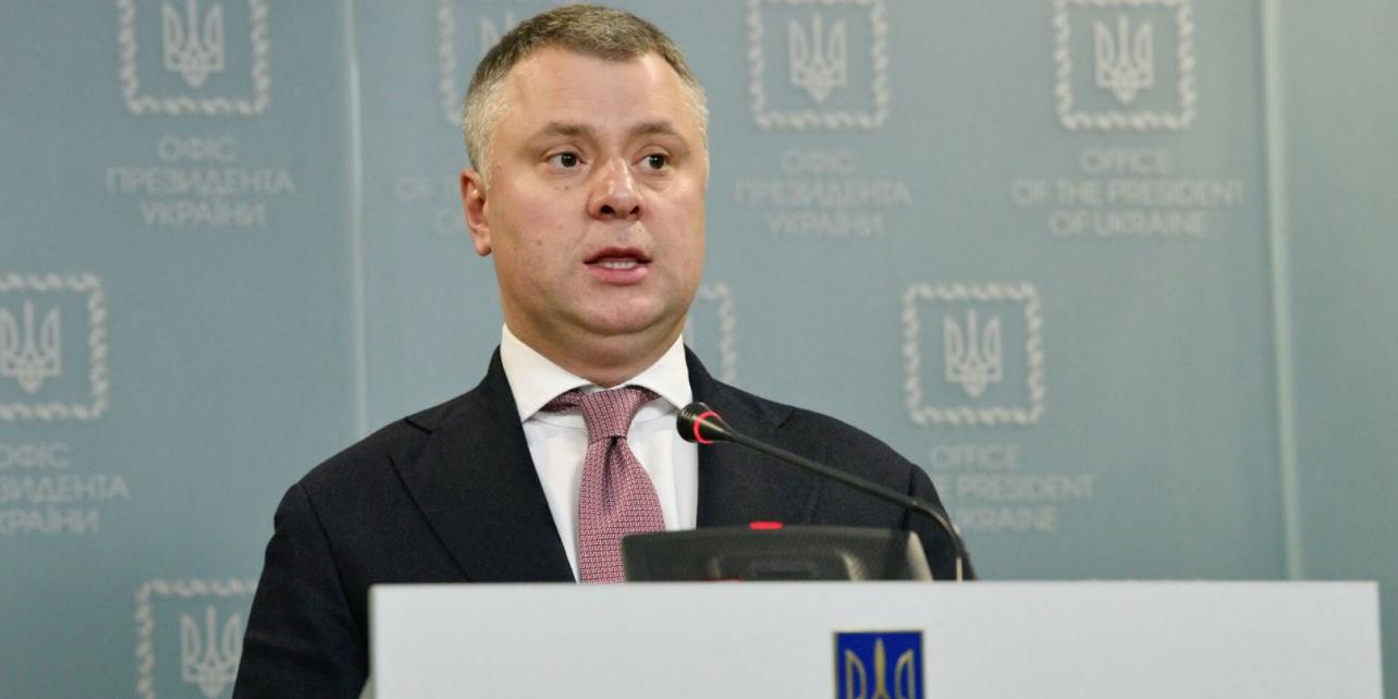 """Глава """"Нафтогаза"""" пообещал разобраться с Россией и СП-2 """"в стиле Усика"""""""