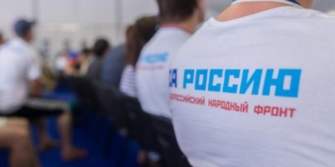 На медиафоруме ОНФ представили суперпроекты для россиян