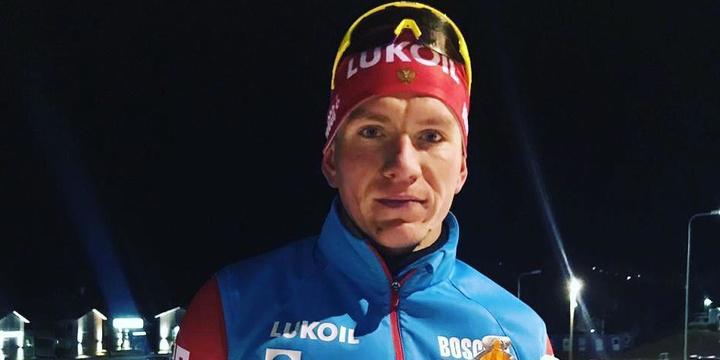 Большунов выиграл гонку на 15 км на Кубке мира