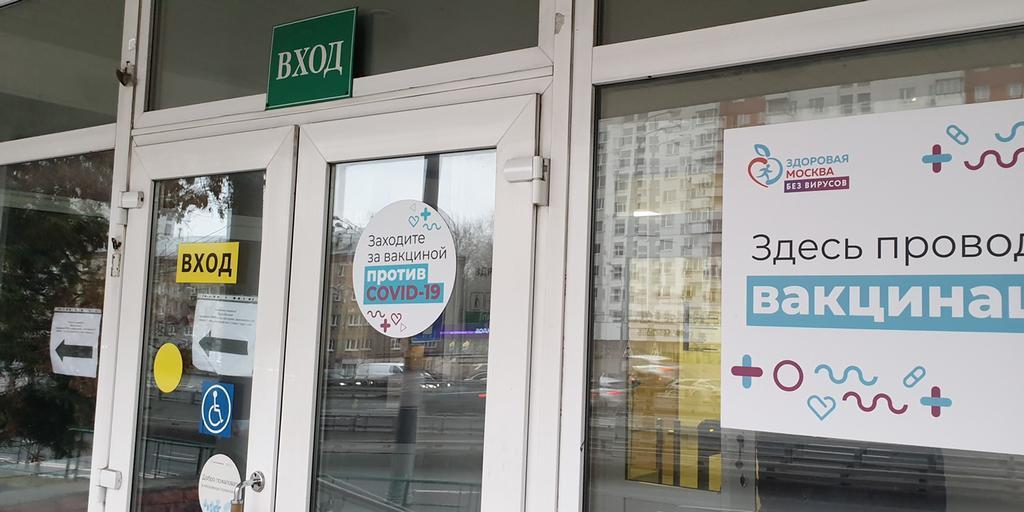 155 тысяч москвичей старше 60 лет получили бонусные карты после вакцинации
