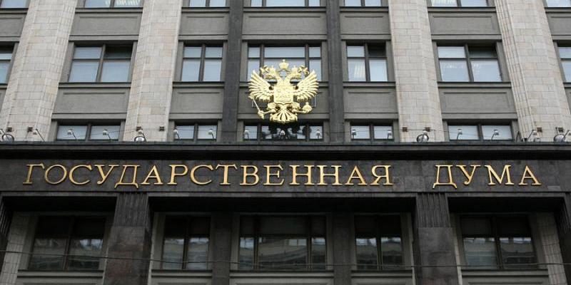 Госдума опрашивает россиян о возвращении смертной казни