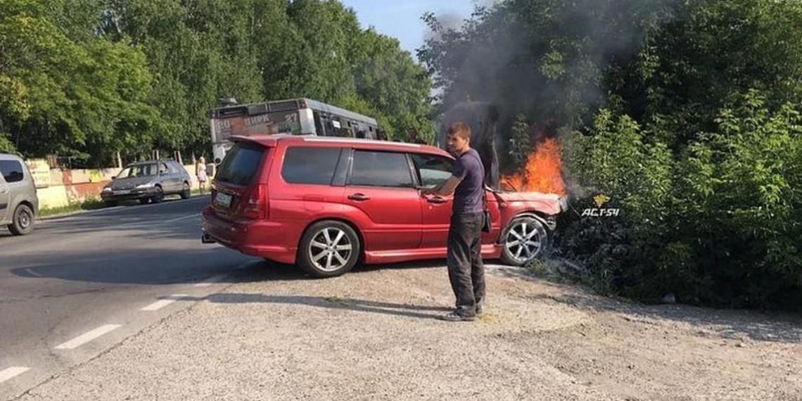 """""""Огнетушители не помогли"""": в Новосибирске иномарку потушили фекалиями"""
