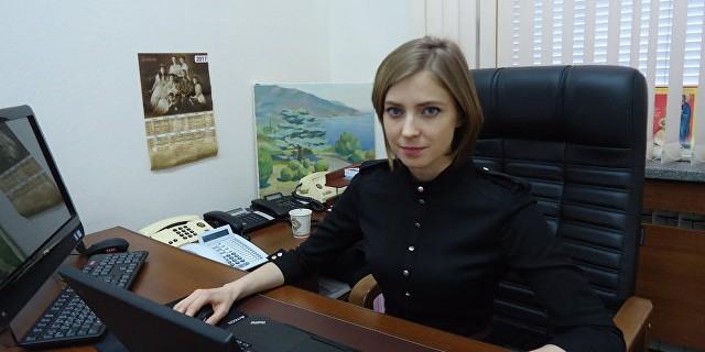 """Поклонская доказала оскорбления """"Матильдой"""" чувств верующих по трейлерам"""