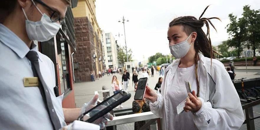 Собянин отменил в Москве с 19 июля систему QR-кодов