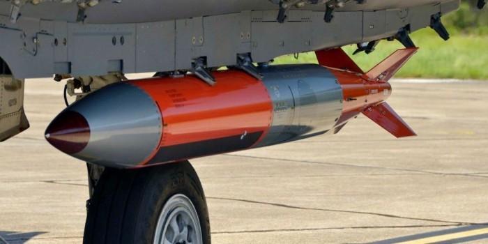 США провели новые испытания атомной бомбы B61-12