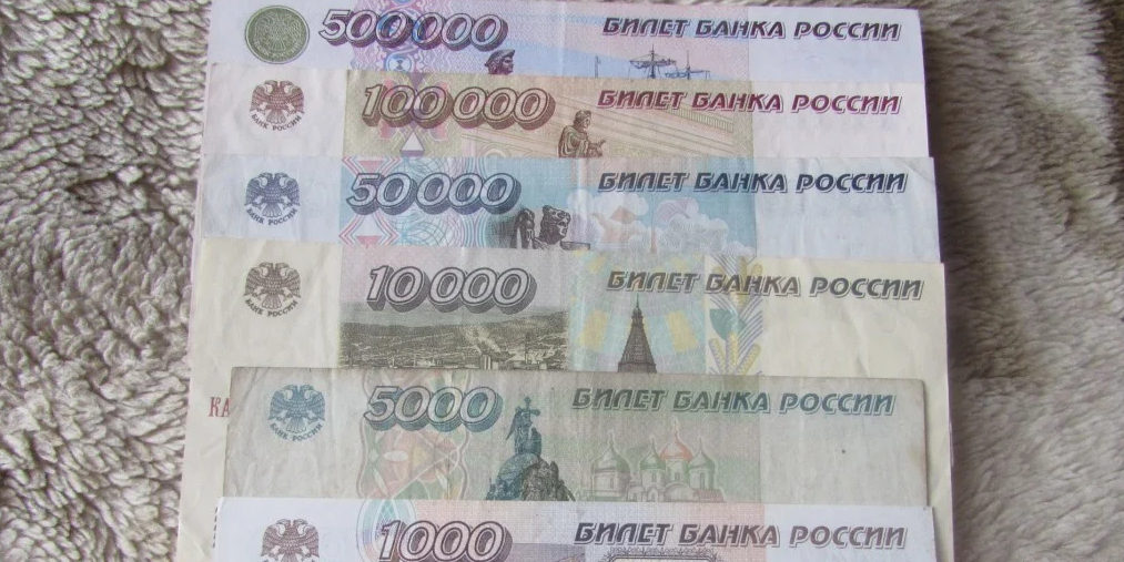 Жительница Воронежской области оплатила ипотеку купюрами 1995 года и лишилась квартиры