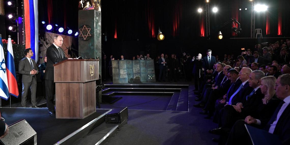 Путин на форуме в Иерусалиме: Холокост - глубокая рана и трагедия, о которой мы будем помнить всегда