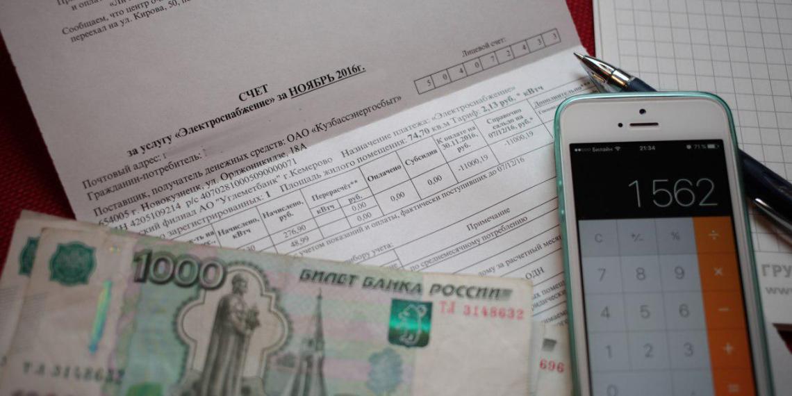 Управляющие компании отстранят от сбора денег за ЖКХ