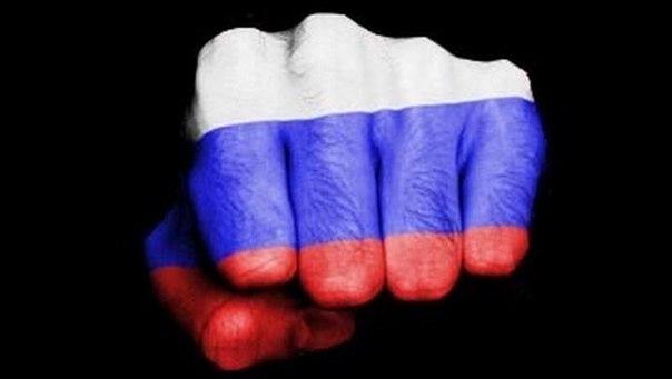 Русский феномен