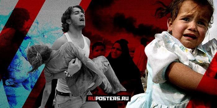 """""""Сопутствующие жертвы"""": как гибнет мирное население ради демократии по-американски"""
