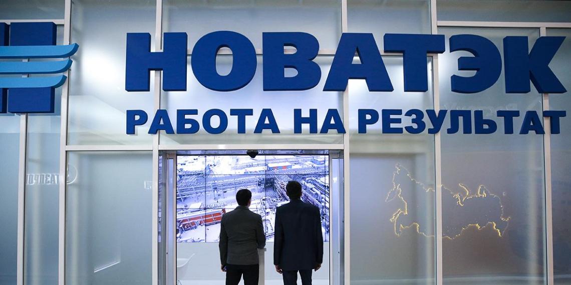 """НОВАТЭК впервые обошел """"Газпром"""" по капитализации"""