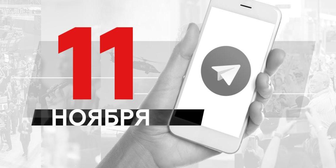 Протесты в Ереване, рост расходов россиян, новый процессор от Apple: о чем пишут в Телеграме 11 ноября
