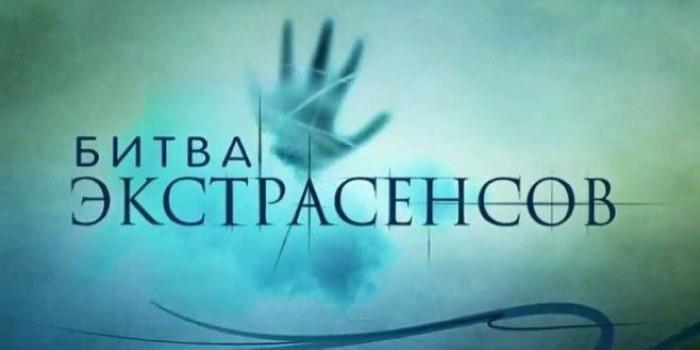 """Звезда """"Битвы экстрасенсов"""" разбилась насмерть после ссоры с возлюбленным"""