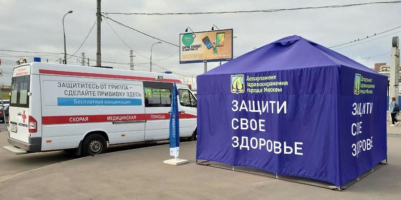 400 тысяч москвичей сделали прививку от гриппа