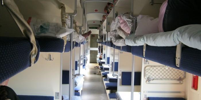 В РЖД сообщили о судьбе плацкартных вагонов