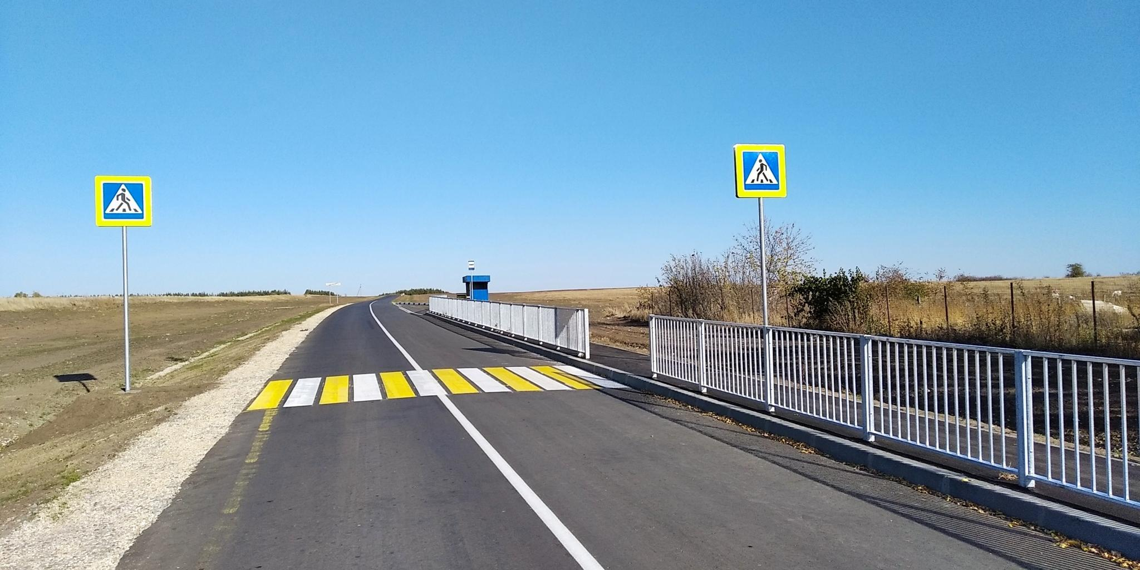 В ОНФ назвали дополнительное финансирование дорог частью большой заботы президента о россиянах
