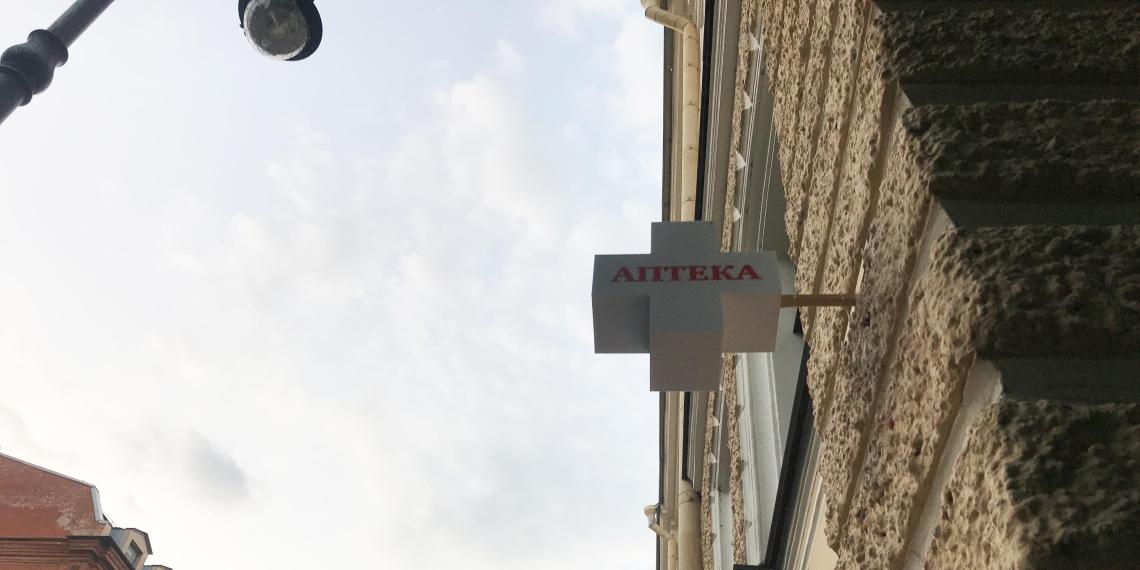 Московские аптеки начали продавать лекарства в кредит