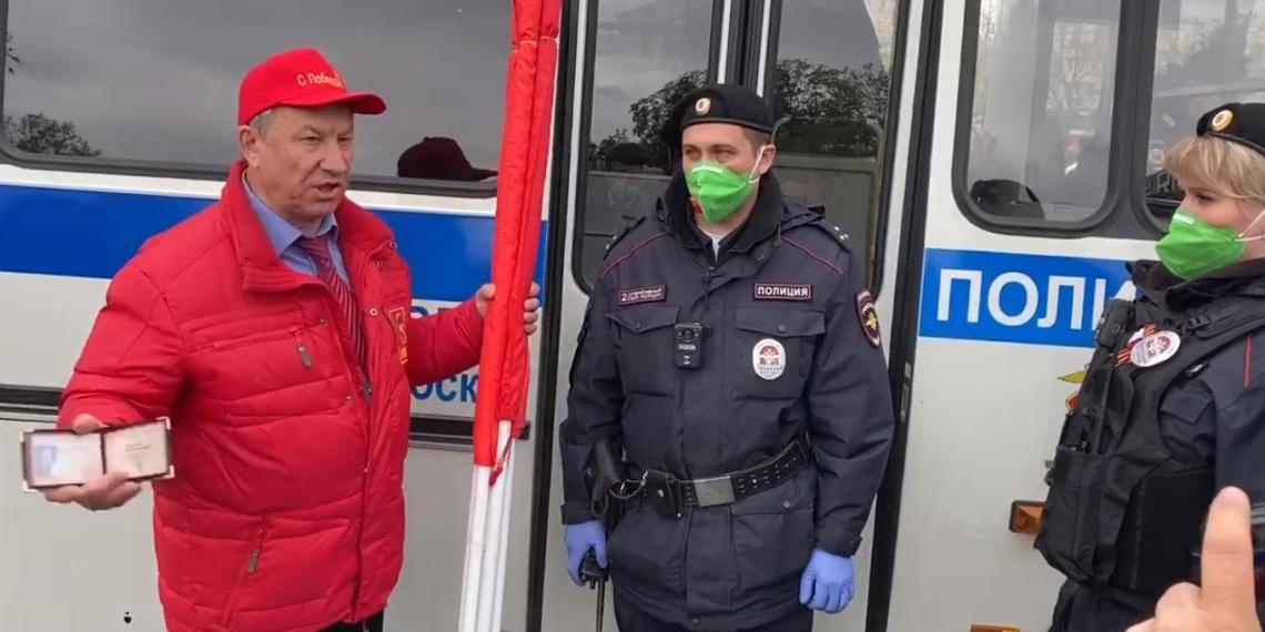 В Москве задержали участников акции КПРФ к Дню Победы