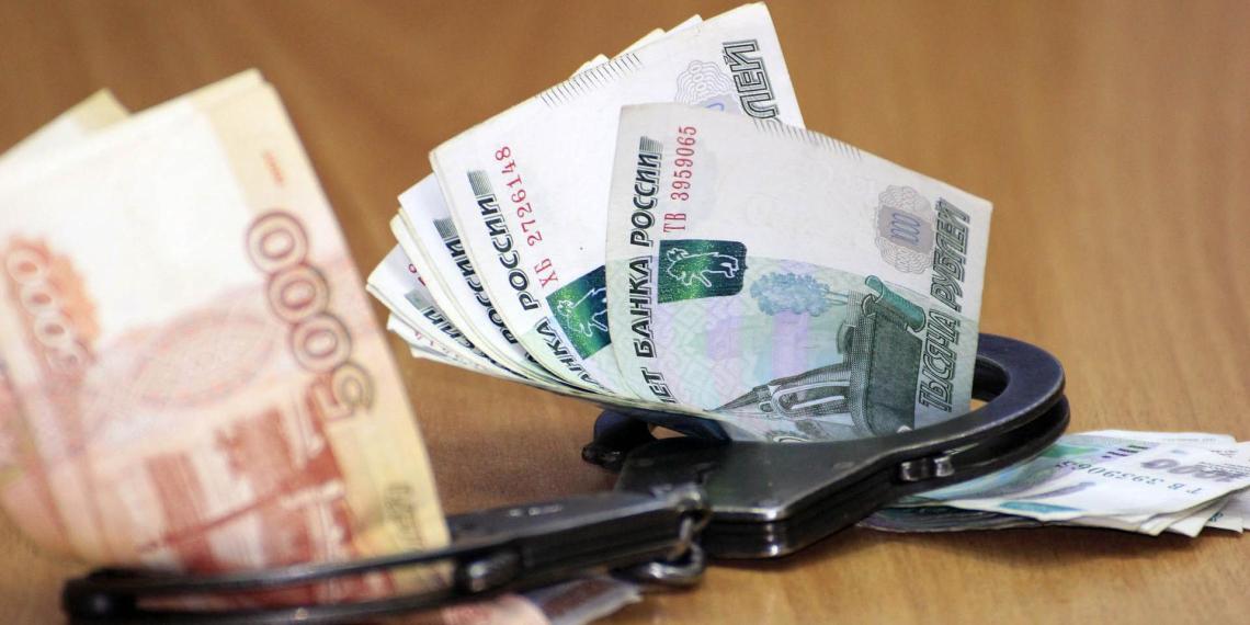 Россияне за полгода выплатили штрафов на 700 млн рублей за взятки