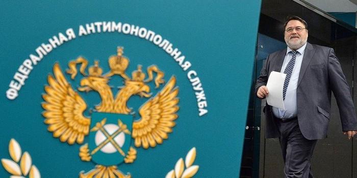 Глава ФАС пригрозил Google потерей российского рынка