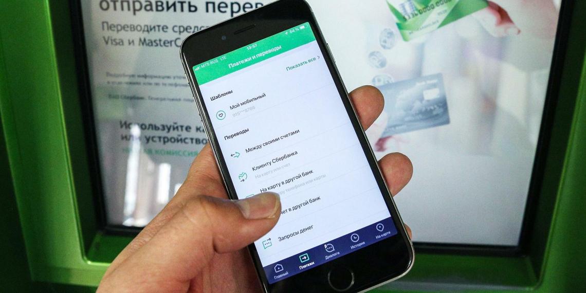 Сбербанк предложил россиянам деньги до зарплаты