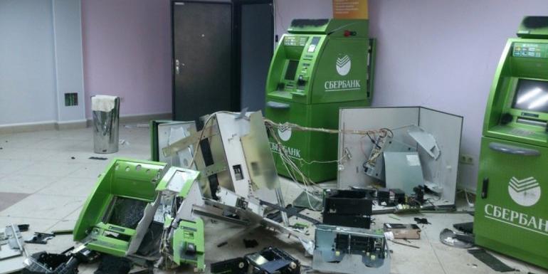 В Боснии украинцы ограбили 23 банкомата Сбербанка за 53 часа